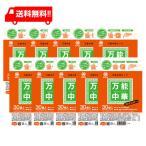 【送料無料】 丸三食品 まるさん 万能中華スープ 30入 (10袋)