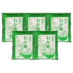 永谷園 業務用わかめスープ( 2.3g×100袋入)×5袋