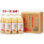 青森りんごジュース アオレン 希望の雫 1000ml ×6本