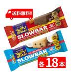 ブルボン スローバー 2種 36本セット(チョコレートクッキー&濃厚ココナッツミルク 各18本)