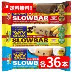 ブルボン スローバー 3種 108本セット(チョコレートクッキー ・チョコバナナ・濃厚ココナッツミルク × 各36本)