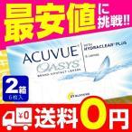2weekアキュビューオアシス 6枚入 2箱 コンタクトレンズ 安い 2week 2ウィーク 2週間 使い捨て ネット 通販