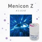 【本日限定!666円クーポン割引】メニコンZ (1枚入) 1箱 Menicon メニコン ハードコンタクトレンズ 処方箋不要 2年間使用可能 おすすめ 1