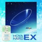 HOYA HARD-EX (1枚入) 1箱 HOYA ハードEX ハードコンタクトレンズ 処方箋不要 2年間使用可能 おすすめ 1週間 連続装用 長期間