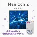 メニコンZ (1枚入) 完全特注品(E1 円錐角膜用対応デザイン) 1箱 Menicon メニコン ハードコンタクトレンズ 処方箋不要 2年間使用可能