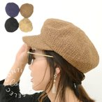 ペーパー素材キャスケットベージュ/ブラウン/ネイビー/ブラック レディース 帽子 CAP HAT プチプラ茶 紺 黒 夏新作