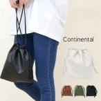 continental-clothing_ba-132