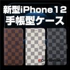 iPhone 手帳型 ケース iPhone12 12pro max mini ケース 手帳型 iPhone12 mini 手帳型 ケース カバー iPhone12pro max ケース カバー 手帳型 アイフォン