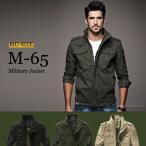 ミリタリージャケット M65 カバーオールジャケット ワークジャケット パーカー M65フィールドジャケット メンズ ジャンバー ショート丈 秋冬