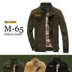 ���С������� M65 �ߥ����㥱�å� ��� �ե饤�ȥ��㥱�å� M65 �ե�����ɥ��㥱�å� ������㥱�å� �ǥ˥� �����С� �֥륾�� ���� ��ʪ