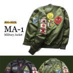 ミリタリージャケット メンズ ma1 スタジャン フライトジャケット メンズ MA1  MA-1 ブルゾン ジャンバー メンズ アウター ワッペン 刺繍 秋冬 新作