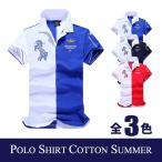 ポロ シャツ ポロシャツ ゴルフウェア MA1 メンズ ゴルフシャツ メンズシャツ 鹿の子 半袖 アメカジ MA1 メンズ おしゃれ 父の日 プレゼント アウトドア