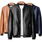 ライダースジャケット レザージャケット メンズ 革ジャン アウター ブルゾン コート シングル 大きいサイズ 秋 冬