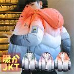 ダウンジャケット メンズ 中綿ジャケット フード付き ダウン ジャケット ダウンコート ブルゾン ダウン 大きいサイズ 暖かい 暖かい