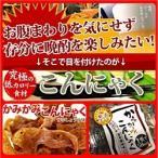 (送料無料)蒟蒻100%使用! かみかみこんにゃく60g×40袋(楽天市場 第1位!)