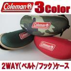 サングラスケース Coleman コールマン アウトドア COLEMAN CASE CO07