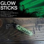 GLOW STICKS 蓄光 キーホルダー 防水 Made in USA アウトドア 登山 キャンプ 最大12時間 エコ 災害時 Tooblite 3inch No4