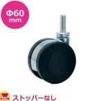 エレクター 単独キャスター(ねじ込み式)DR60 ナイロン車 φ60mm(代引不可)