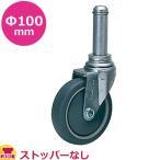 エレクター 打ち込み式単独キャスター R100TPE エラストマー車 φ100mm(代引不可)