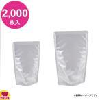 明和産商 BRS-1117 S 110×170+33 2000枚入 透明レトルト用スタンド袋(送料無料、代引不可)