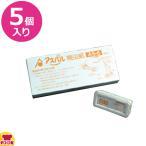 朝日産業 ムシポン 捕虫紙 AS-6(5個入) ムシポリス・クロコップ用(代引不可)