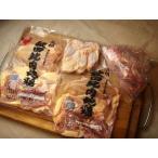 【送料990円 】秋田・比内地鶏1羽(約2kg)【中抜き丸鶏