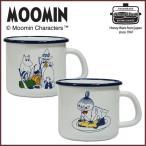 MOOMIN ムーミン ホーロー マグカップ 550ml