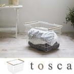 tosca トスカ ランドリーバスケット M 2809 山崎実業 洗濯かご 送料無料