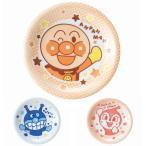 アンパンマン ケーキ皿 染付 アンパンマン・ばいきんまん・ドキンちゃん 金正陶器 子ども用食器 日本製 あすつく