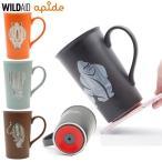 apide アピデ WILDAID ワイルドエイド 倒れないセラミックマグ 750ml 陶器製 倒れないマグカップ
