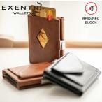 EXENTRI エキセントリ マルチウォレット スキミング防止 RFIDブロック 全6色 ミニ財布 小銭入れ カード入る 小型 本革 メンズ レディース 送料無料