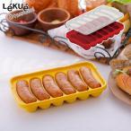 ルクエ おつまみ ソーセージメーカー 全2色 Lekue 電子レンジ調理器 送料無料