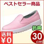 ハイグリップ作業靴 軽量 H-700N 30cm ピンク 紐なし作業靴 スリッポンシューズ 滑り防止加工靴 食品工場用 水産業用 厨房用