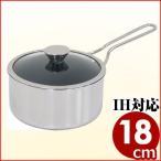 鍋 片手鍋 デュオ片手鍋 DUO-18S IH対応 2層構造鍋