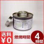 チェーフィング用固形燃料 ウィックヒート 4時間燃焼タイプ ST-4(24ヶ入) ジエチレングリコール使用