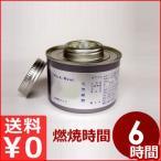 チェーフィング用固形燃料 ウィックヒート 6時間燃焼タイプ ST-6(24ヶ入) ジエチレングリコール使用