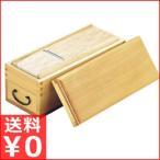 業務用カツ箱 いろり端 木製 かつ箱、かつお節削り器