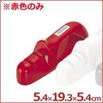 セラミック製包丁研ぎ器 スーパーキレックス 赤 CT-14 両刃包丁・片刃包丁・はさみ対応 シャープナー 刃物メンテナンス用品