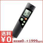 testo CO警報器 317-3 一酸化炭素感知警報機 ガスコンロ ヒーター 安全確認 中毒防止 計測