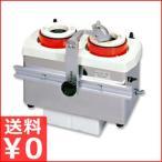 ホーヨー ツインシャープナーW MSE-2 水流循環式 電動刃物研磨機 業務用 包丁 ハサミ 研ぎ器 切れ味 手入れ 簡単