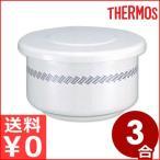 THERMOS サーモス ごはん 保温容器 シャトルジャー いなほ 3合用 アイボリー 魔法瓶 フッ素コート加工 長時間保温 高性能 ステンレス製 おひつ ご飯 容器