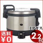 炊飯能力:1.2〜4L(6.7合〜22合) サイズ:438×371×高さ385mm 重量:8.6kg...