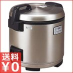 タイガー 業務用炊飯ジャー 2升 《40杯分》 JNO-A360(XS) 大量の炊飯が可能