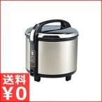ショッピング炊飯器 タイガー 業務用炊飯ジャー 炊きたて 1.5升 30杯分 JCC-270P(XS) 炊飯器 炊飯ジャー 電子ジャー ご飯炊き ごはん 大容量 大量の炊飯が可能