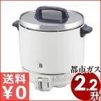 サイズ:幅412x奥行337x高さ367mm 炊飯能力:1.2〜4L(6.7合〜22.2合) 重量:...