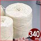 純綿 たこ糸 360g #10 太さ1.4mm×長さ340m チャーシュー 角煮 ローストビーフ 下ごしらえ