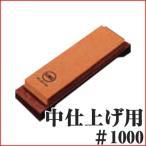 鉄木箸 16cm ビリアン材使用