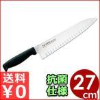 ショッピング寅 燕の国産包丁 藤次郎 Tojiroカラー 牛刀 サーモン27cm ブラック モリブデンバナジウム鋼 F-268BK 塊肉の切り分け くっつきにくい