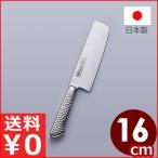 Brieto-M11PRO 菜切り包丁 160mm