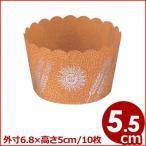 紙製ケーキ焼き型 QueenRose ペーパーボート カップケーキ5.5cm 10枚入り PB-0802 スポンジケーキ 焼き菓子 お菓子作り 製菓 手作り